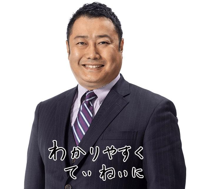 斎藤 康之