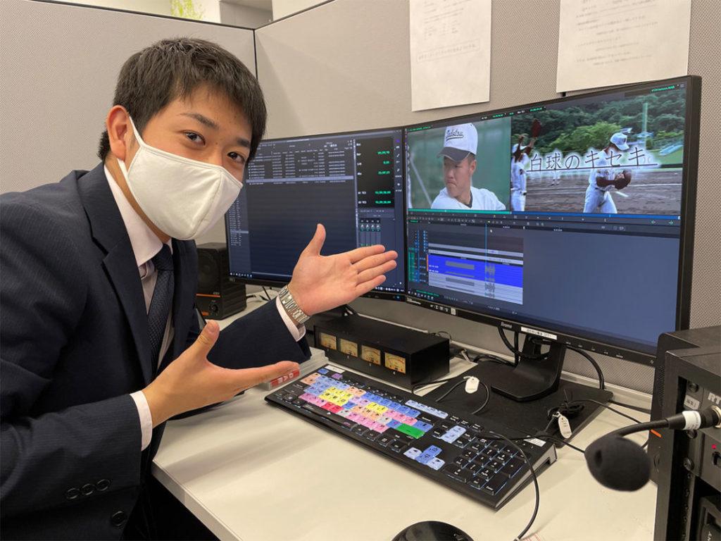 白球のキセキ、香川県の全38校コンプリート!!
