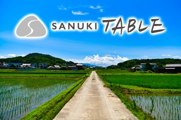 SANUKI TABLE