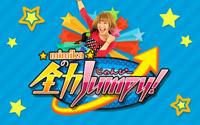 mimikaの全力Jumpy!