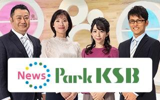 News Park KSB