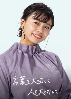 瀧川奈津希