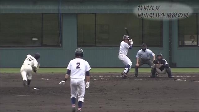 高校 岡山 野球 2ch 県 岡山の高校野球184
