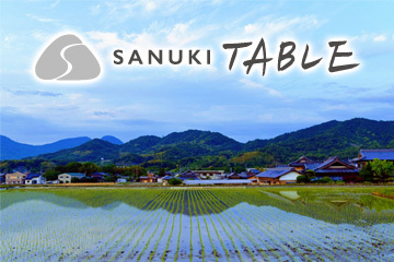 SANUKI TABLE