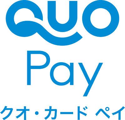 QUOカードPay 2000円
