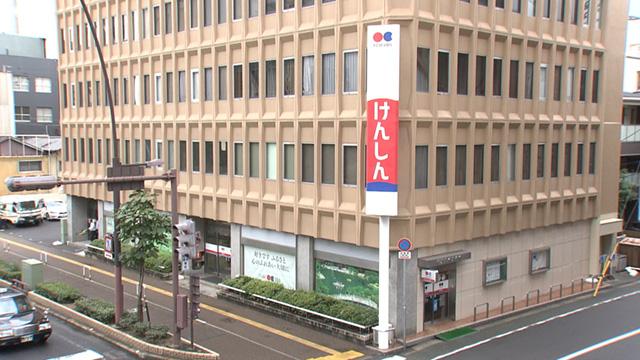香川県信用組合