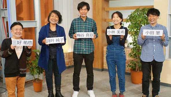 【レポート】10月22日開催 おかやま100人カイギvol.9