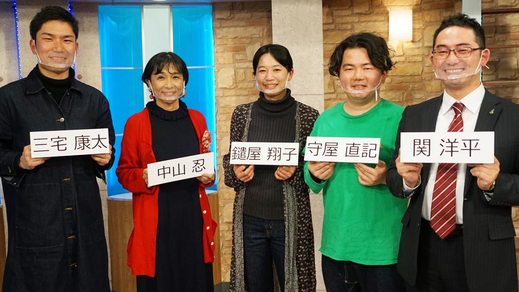 【レポート】2月24日開催 おかやま100人カイギvol.13