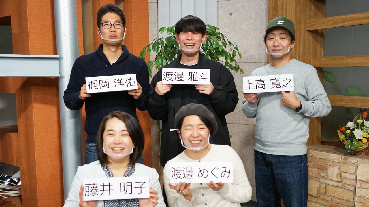 【レポート】12月16日開催 おかやま100人カイギ vol.11