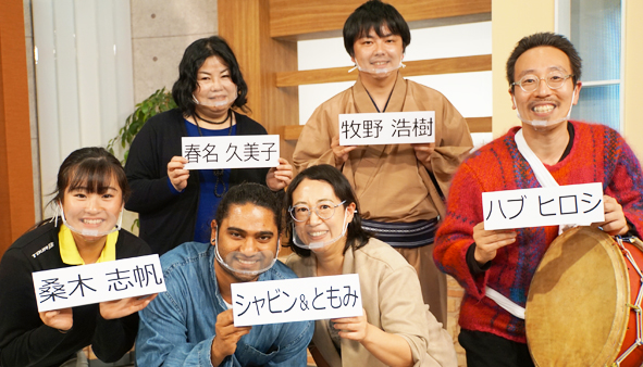 【レポート】11月25日開催 おかやま100人カイギ vol.10