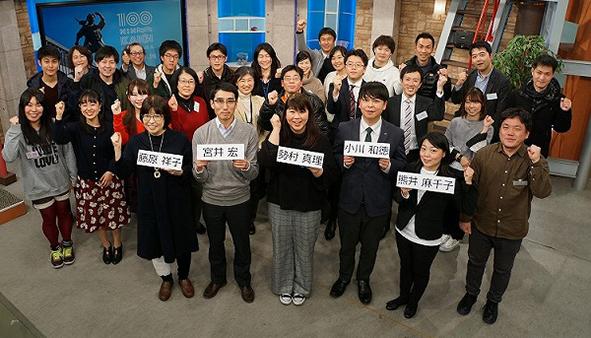 【レポート】1月16日開催 おかやま100人カイギvol.6