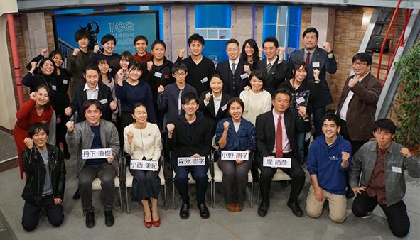 【レポート】2月13日開催 おかやま100人カイギvol.7