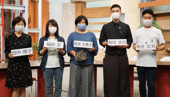【レポート】7月15日開催 おかやま100人カイギvol.8