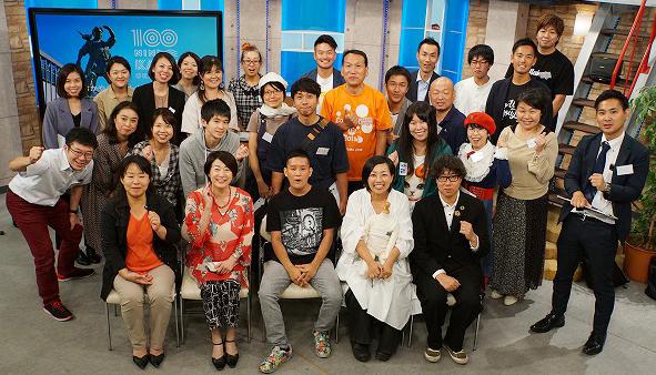 【レポート】10月10日開催 おかやま100人カイギvol.3
