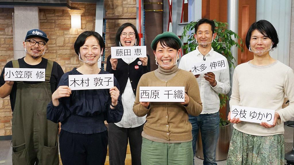 【レポート】3月24日開催 おかやま100人カイギvol.14